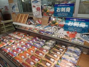 スーパーセンターTRUST岩出山店